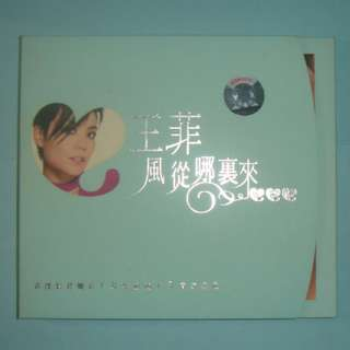 Faye Wong Where Comes The Wind CD 2003 vintage reissue