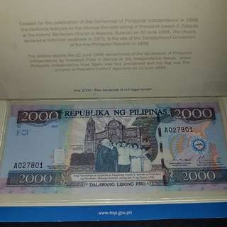 2000 Piso Commemotative Banknote