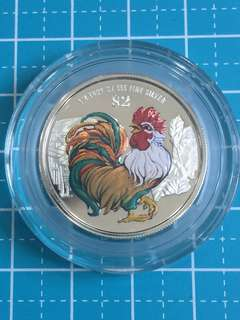 🔥clearance 🔥Singapore silver Proof coin $2 year 2017