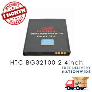 HTC Battery BG32100