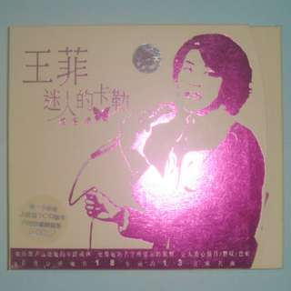 Faye Wong Enchanting Kaler CD 2003 vintage reissue