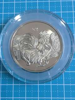 🔥Clearance🔥Singapore Nickel Coin $2 Year 2017