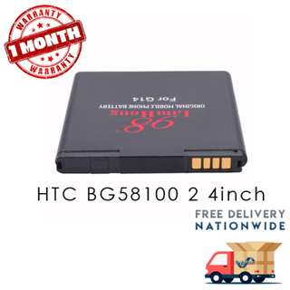 HTC Battery BH58100