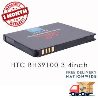 HTC Battery BH39100