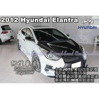 2012 Hyundai Elantra X包