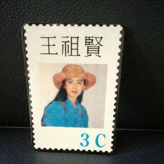 王祖賢明星咭卡