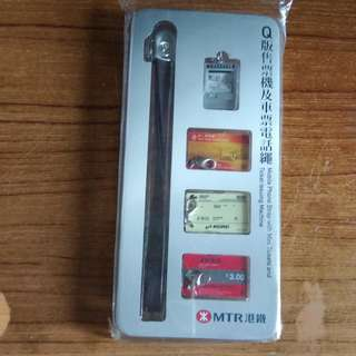 (珍藏版) MTR Q 版售票機+車票電話繩