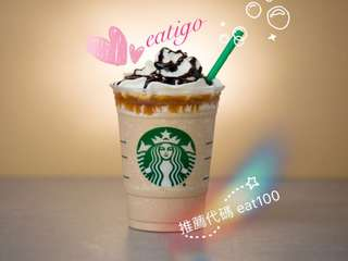 """🎈FREE 免費 $25 / $50 / $75 Starbucks 現金卷 ☕️· Eatigo 首次訂座 + 50% off🍴🥄  ...  """"推薦代碼 eat100"""""""