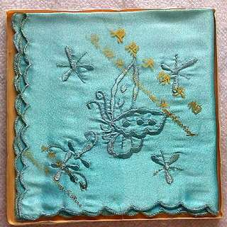 Vintage Silk Embroidered Handkerchief