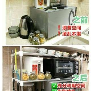 Mircowave Storage Rack