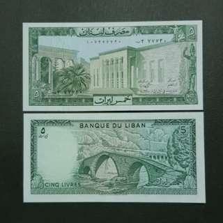 Lebanon 5 Livres 🇱🇧 !!!