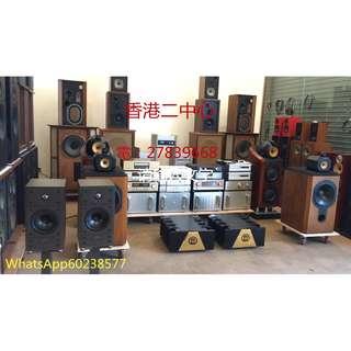 回收音響 收購音響 二手音響 音響HIFI 擴音喇叭 CD機 黑膠唱盤 前後級膽機 CD解碼 港九新界遠近上門 現金交易 好壞都收 香港二中心公司電:27839668 WhatsApp60238577