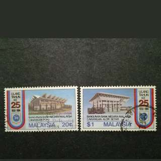 Malaysia 1984 25th Anniversary Bank Negara Malaysia Complete Set - 2v Used Stamps