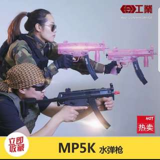 Mp5k water crystal blaster