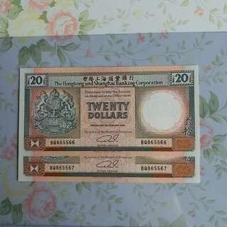 1990年滙豐20元,橙柴,2張連號,unc