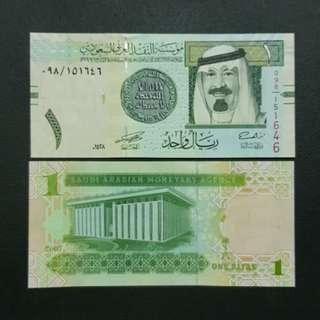 Saudi Arabian Monetary Authority 1 Riyal 🇸🇦 !!!