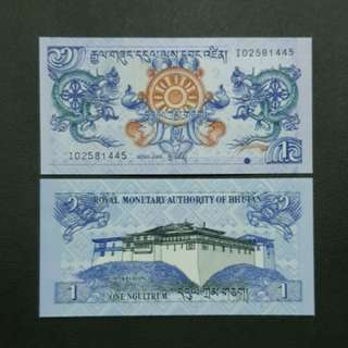 Royal Monetary Authority of Bhutan 1 Ngultrum 🇧🇹 !!!