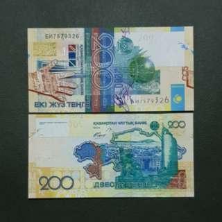 Kazakhstan 200 Tenge 🇰🇿 !!!
