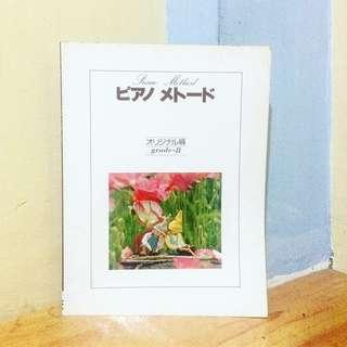 Yamaha Original Works for Piano Grade 8