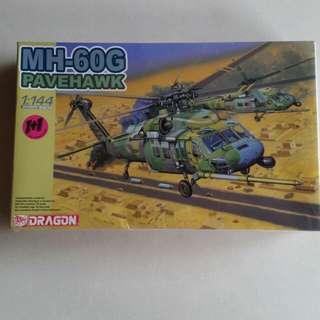 MG60G Pavehawk 2 kits 1/144 DML