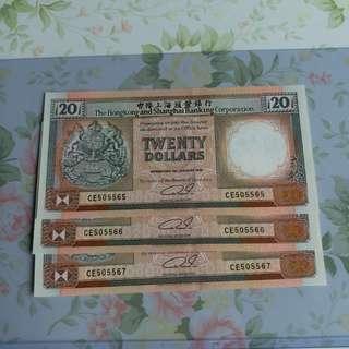 1991年滙豐20元,橙柴,3連號,