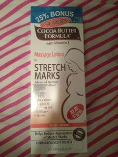 美國雅兒 Palmer's cocoa butter妊娠紋膏body lotion 310ml