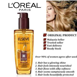 L'Oreal Paris Extraordinary Oil For Dry/Damaged Hair ( Loreal )