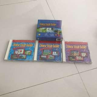 Children Chinese Vocabulary Builder Volume 1-3 VCD