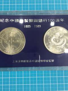 🔥Clearance🔥China Shanghai Mint Commemorative of minting & issueing of silver dollars in China / Silver Plated Copper medallion (2pcs) Year 1989