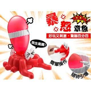 【暴怒章魚】爆破氣球 整人 桌面 親子遊戲 玩具 桌遊 聖誕禮物 交換禮物 生日禮物