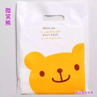 50 Cute Bear Gift Bags