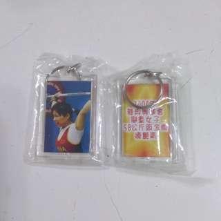 2004年雅典奧運舉重女子58公斤級金牌中國陳艶青鎖匙扣一個