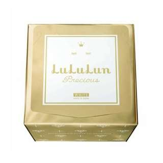Gold Lululun 32 sheets