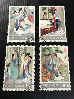 China Used Stamp - T82  中国邮票 1983