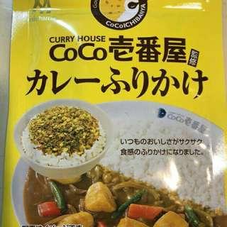 🚚 現貨供應 日本Coco 壹番屋 咖哩飯鬆 23g