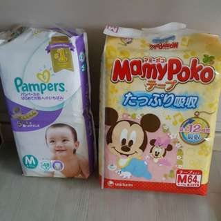 BN pampers and mamypoko size M