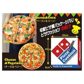 Big Pizza Delivery Cushion ( Cheese & Veggies )