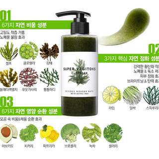 韓國wonder bath 綠茶潔面乳 300ml