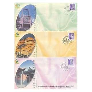 1996-0401-1012,紀念封,區域市政局10周年共10普通封,各款印