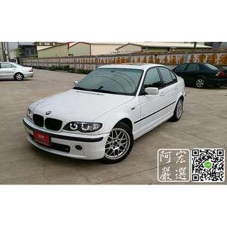 2005 Bmw E46 318i 2.0 白 稀有M版 市場稀少 車況好的更少 心動專線:0925001842