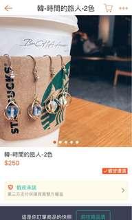 高貴的耳夾式耳環
