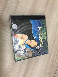 Pocahontas (Disney Cartoon)
