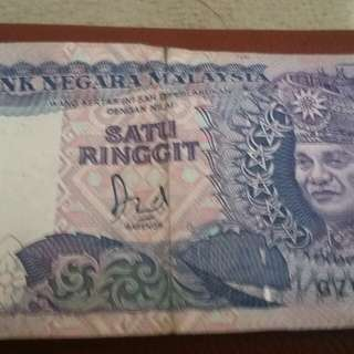 Rm 1 old note