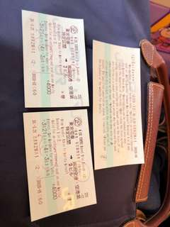 Japan JR - Tokyo N EX train tickets x2 - from Greater Tokyo to Narita Airport