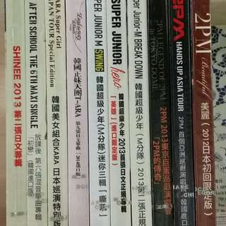 Various K-Pop disc songs