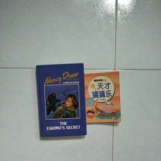 Nancy Drew and riddle (Chinese)  books