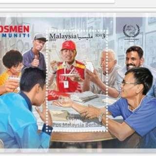 2016 malaysia world post day miniature sheet