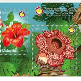 2014 world youth day stamp flora miniature sheet