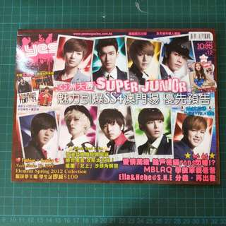 Yes!! magazine (Super Junior & K. R. Y.)