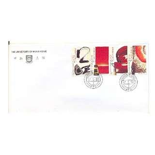2002-5-17-GPO1-ST,香港大學首日封貼珍藏藝術品-GPO1印,條碼位